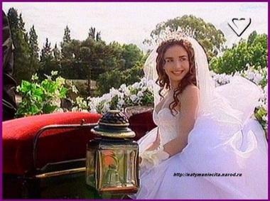 """""""Дикий ангел"""". Свадьба Милагрос и Иво"""